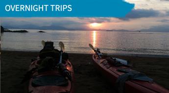 overnight-trips